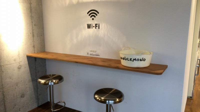 Wifiが無料で使えるので、待ち時間も動画を見たりして楽しめます
