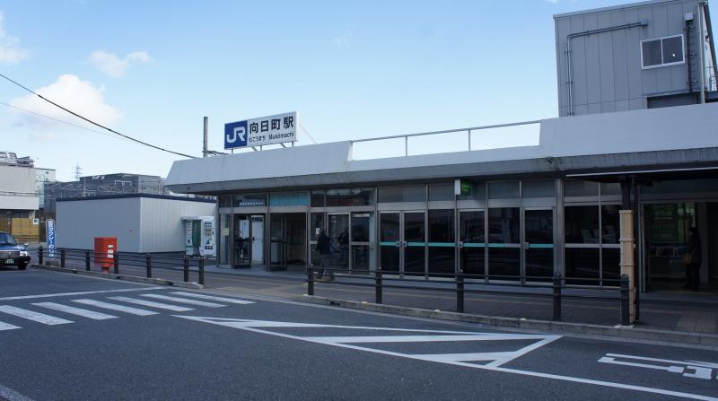 JR向日町駅